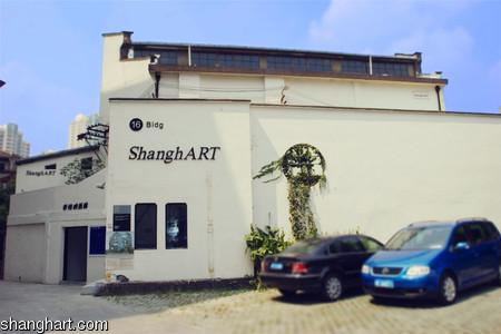 香格纳画廊